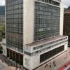 Banco de la República estrena el 2018 con recorte de 0,25 % de su tasa